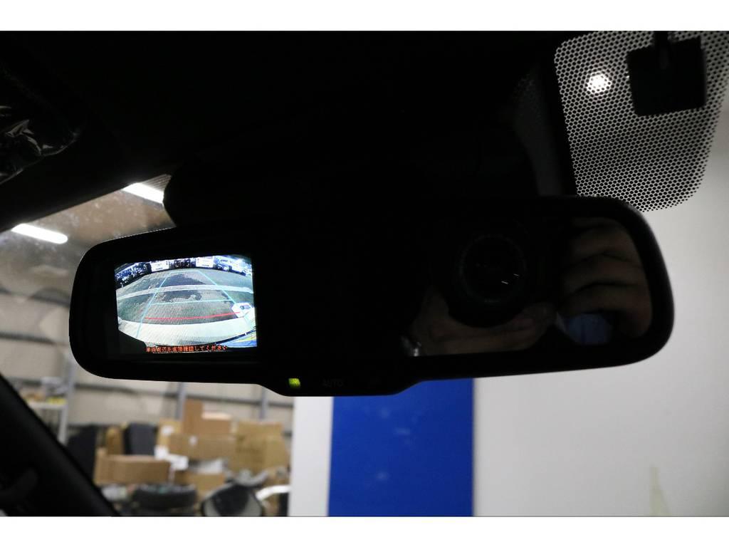 メーカーオプション:バックモニター内蔵自動防眩ミラー | トヨタ ハイエースバン 2.8 スーパーGL ダークプライムⅡ ロングボディ ディーゼルターボ 4WD