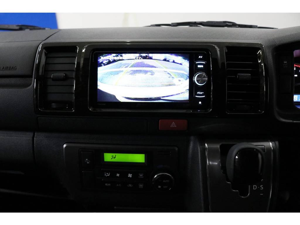 バックカメラの映像はナビにも映るように配線加工済み! | トヨタ ハイエースバン 2.8 スーパーGL ダークプライムⅡ ロングボディ ディーゼルターボ 4WD