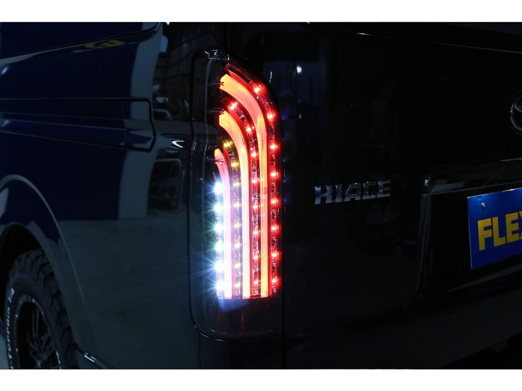 テールはFLEXオリジナル煌きBlackを装着! | トヨタ ハイエースバン 2.8 スーパーGL ダークプライムⅡ ロングボディ ディーゼルターボ 4WD