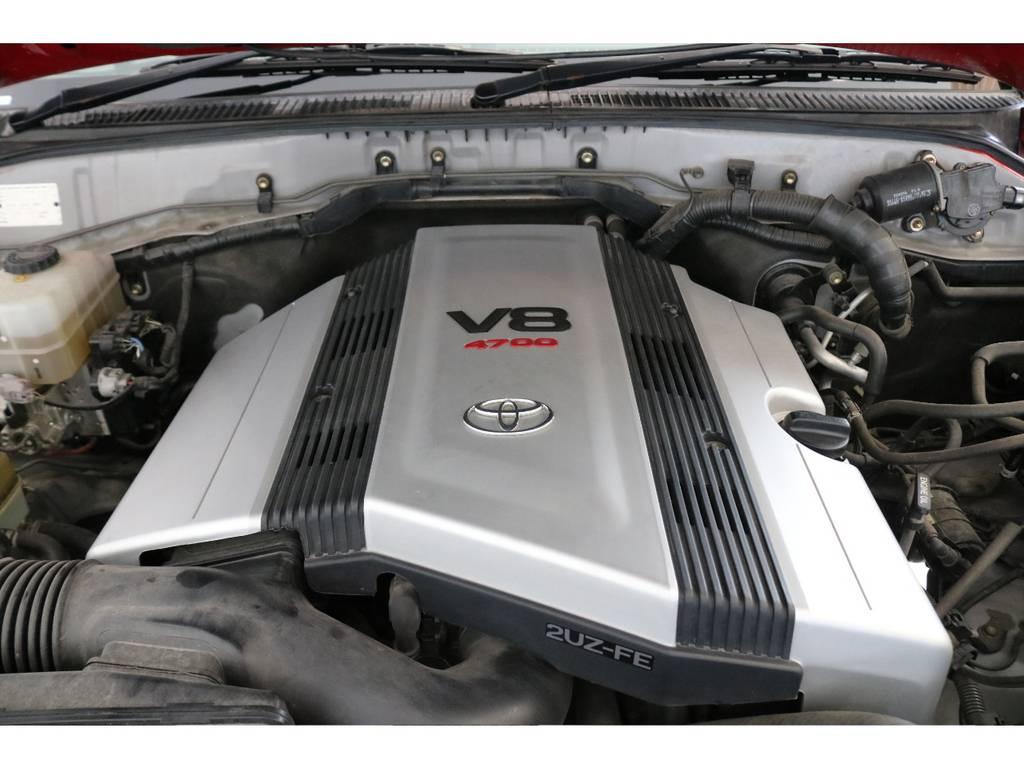 エンジンはV8の4700CCなのでパワフルな走りを楽しめます!!!!!!