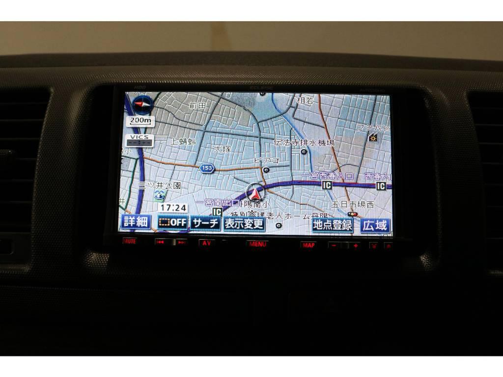 HDDナビ&バックカメラ&ETCも付いております! | トヨタ ハイエースバン 3.0 スーパーGL ロング ディーゼルターボ