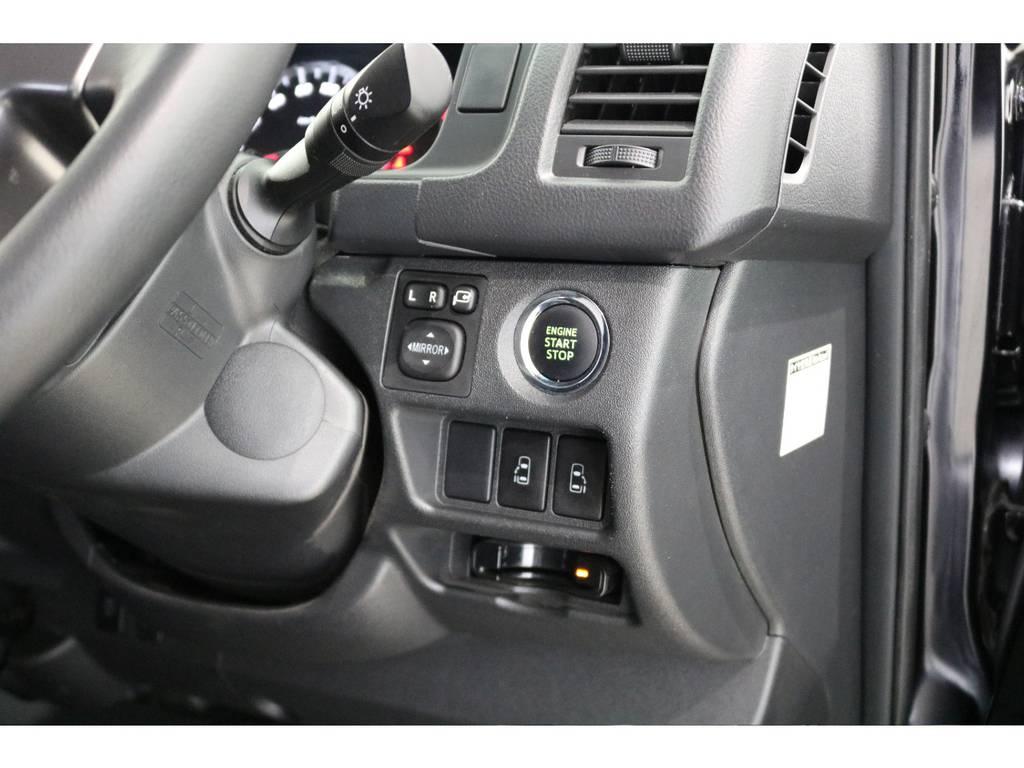 メーカーオプション:プッシュスタート&スマートキー・両側電動パワースライドドアも付いています。