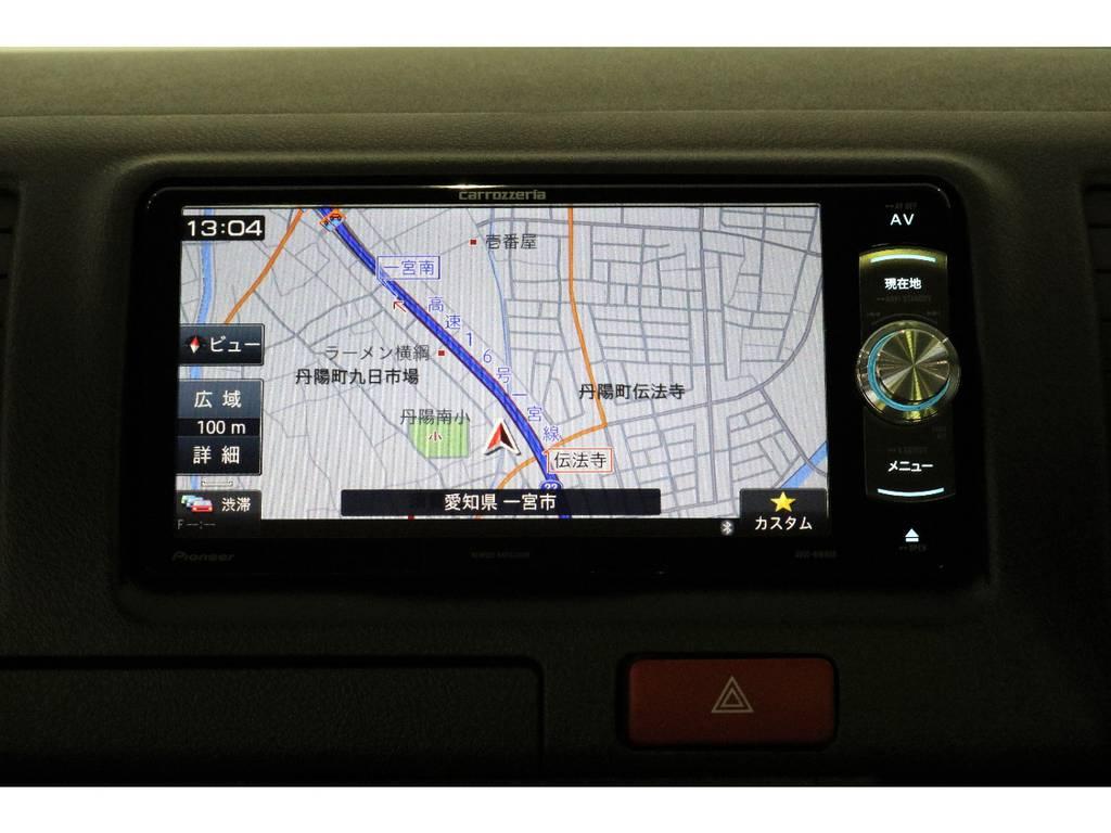 カロッツェリアSDナビ・フルセグTV・Bluetooth接続可能!!! | トヨタ ハイエースバン 2.0 DX ロング お洒落なハイエースV