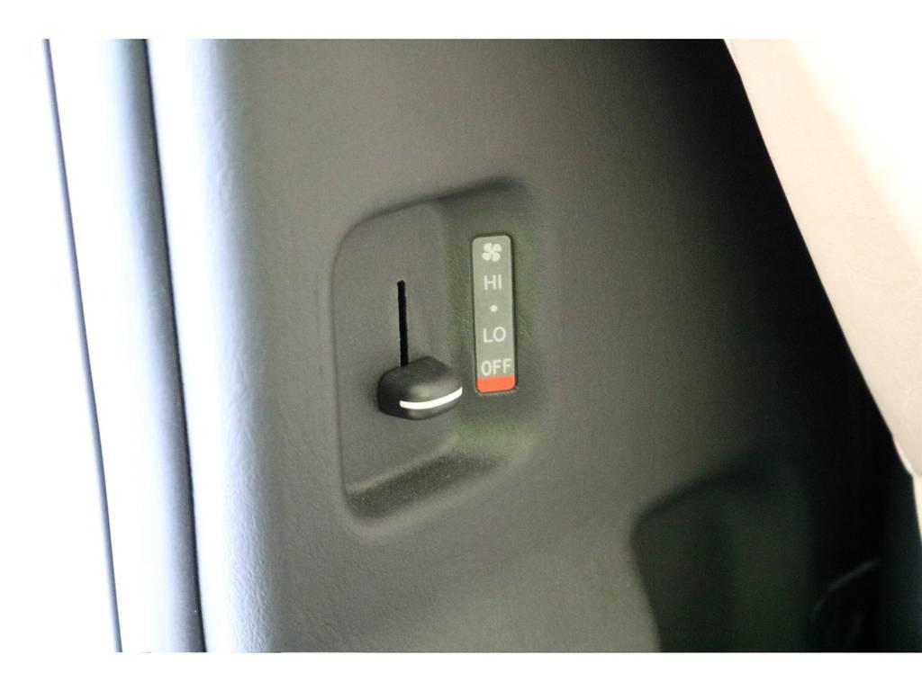 リアヒーターもあります!!!!!!!!!!! | トヨタ ハイエースバン 2.0 DX ロング お洒落なハイエースV