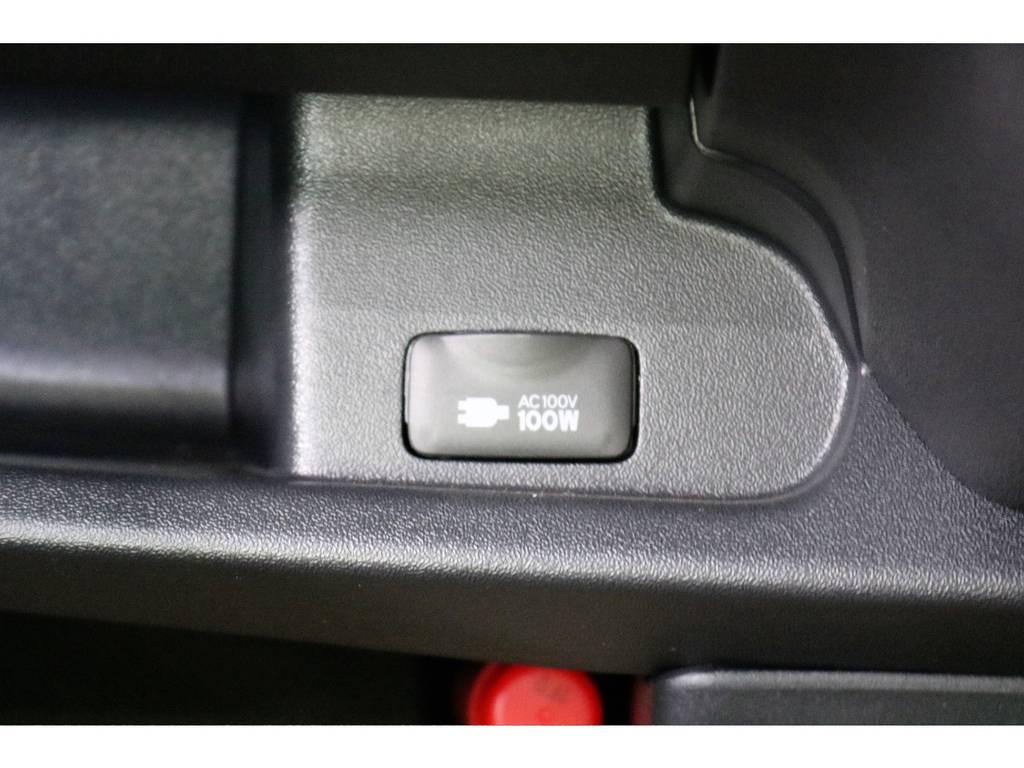 助手席側に100Vコンセントがついていますので家庭用照明やPCの充電にはもってこいです! | トヨタ ハイエースバン 2.0 DX ロング お洒落なハイエースV