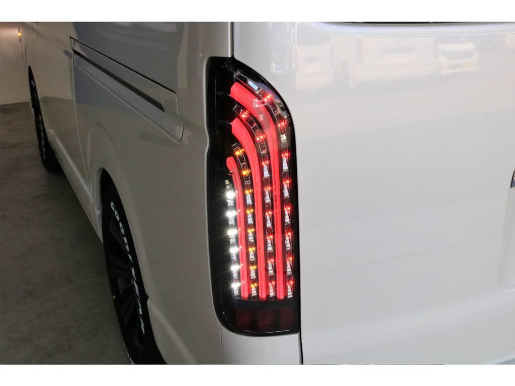 FLEXオリジナルLEDテール(煌きBlack) | トヨタ ハイエース 2.7 GL ロング ミドルルーフ