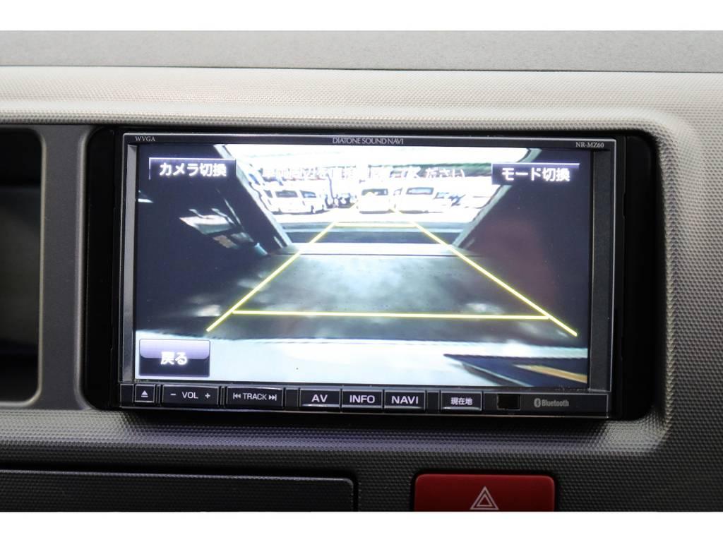 バックカメラも付いていますので後方も安全です! | トヨタ ハイエース 2.7 GL ロング ミドルルーフ