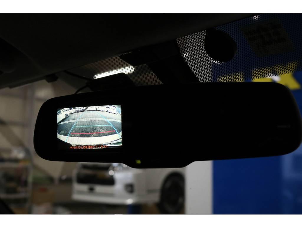 メーカーオプション:バックモニター内蔵自動防眩ミラー♪ | トヨタ ハイエース 2.7 GL ロング ミドルルーフ