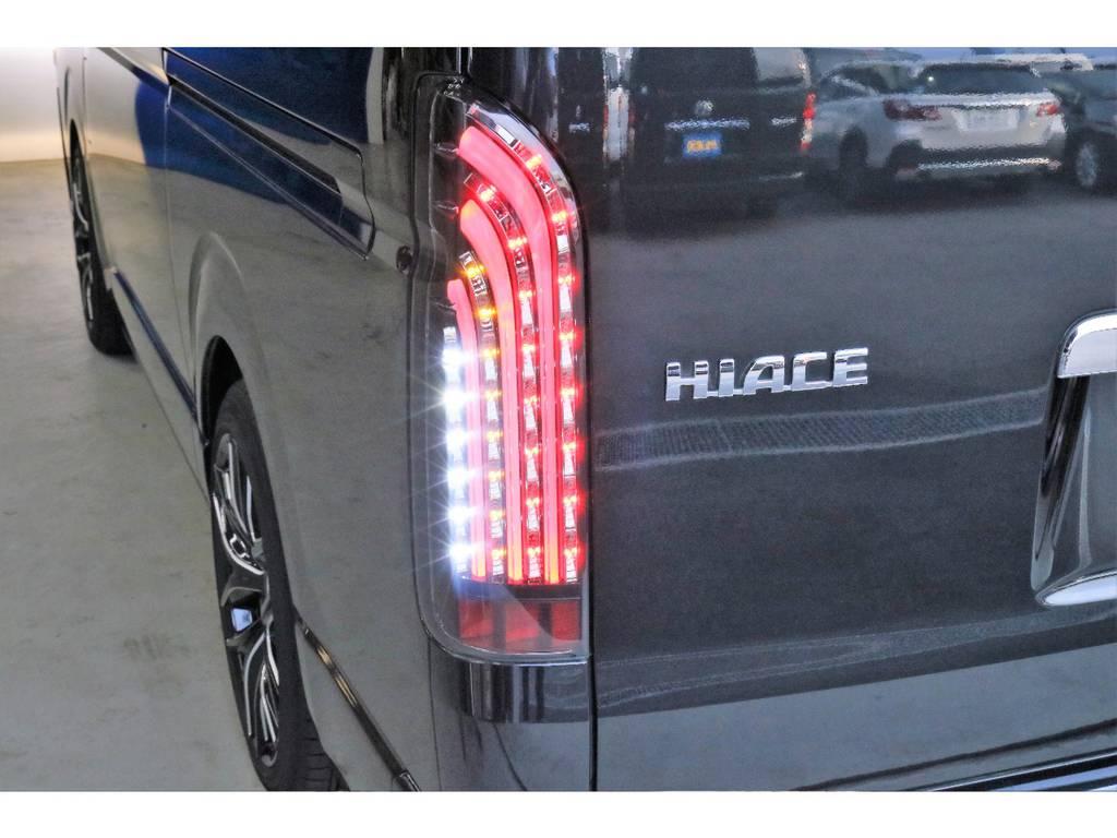 LEDテール「煌きブラック」 | トヨタ ハイエース 2.7 GL ロング ミドルルーフ オリジナル内装R2