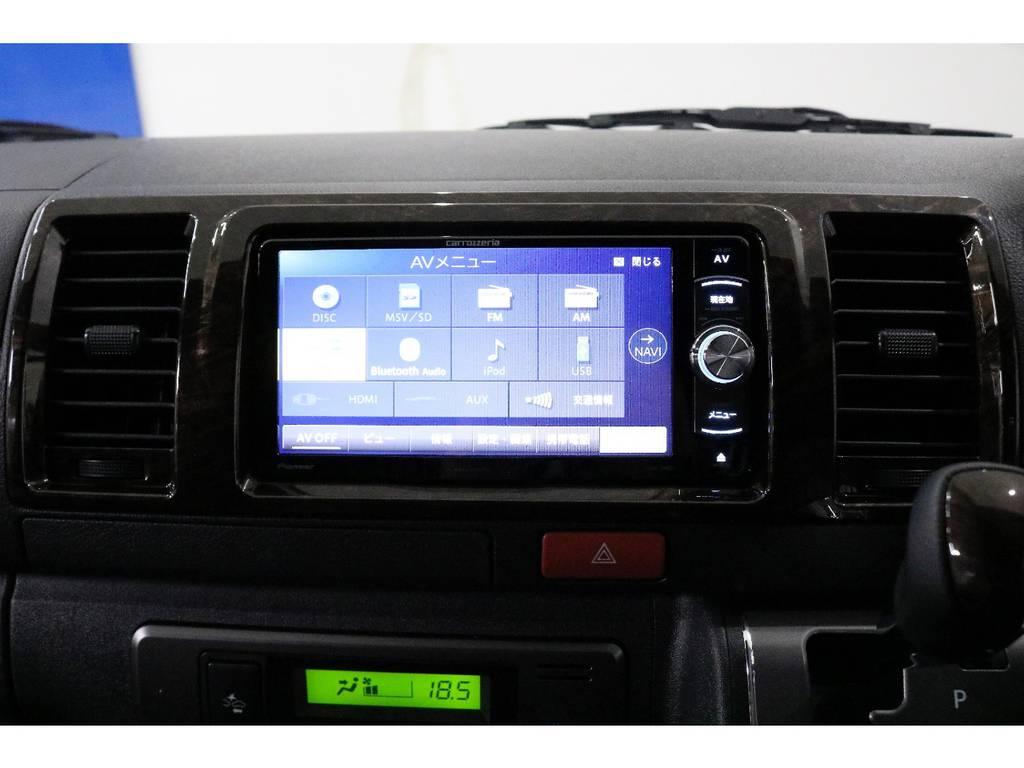 フルセグTV対応、ミュージックサーバー機能、Bluetoothオーディオなど、機能面も充実♪