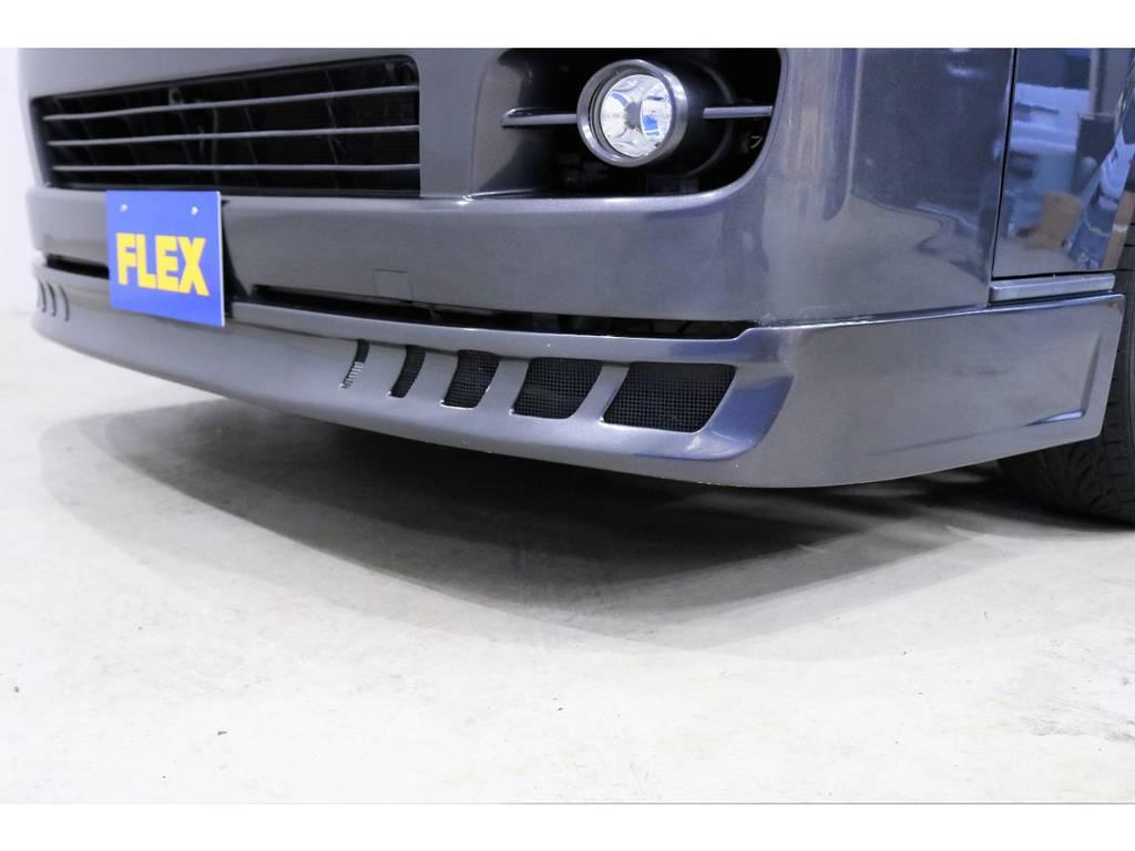 社外フロントリップスポイラーを装着済み!ダクト部分が印象的です♪ | トヨタ ハイエースバン 3.0 スーパーGL ワイド ロング ミドルルーフ ディーゼルターボ