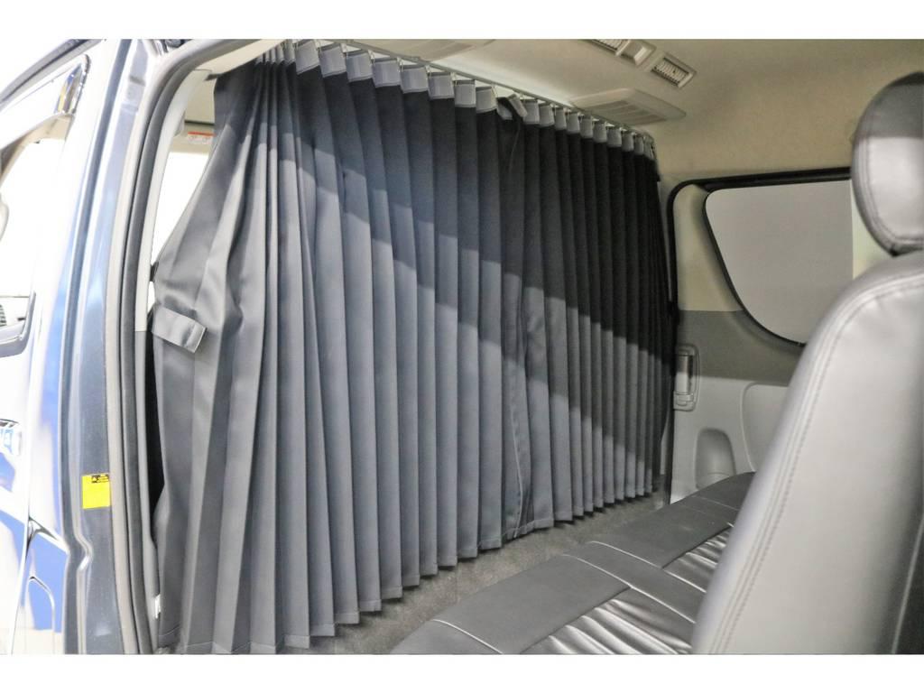 間仕切りセンターカーテン装着済み!エアコンの効きも良好です♪ | トヨタ ハイエースバン 3.0 スーパーGL ワイド ロング ミドルルーフ ディーゼルターボ