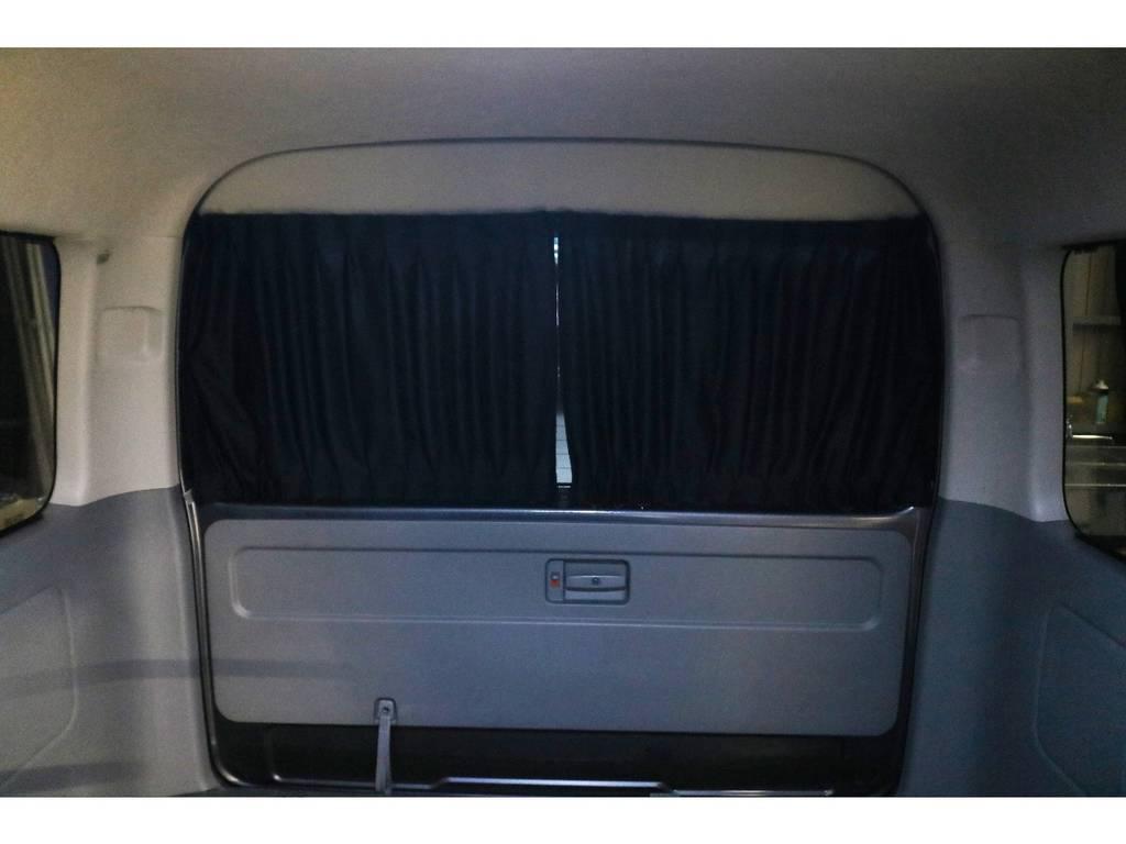 バックドアカーテンも装着済みです♪ | トヨタ ハイエースバン 3.0 スーパーGL ワイド ロング ミドルルーフ ディーゼルターボ