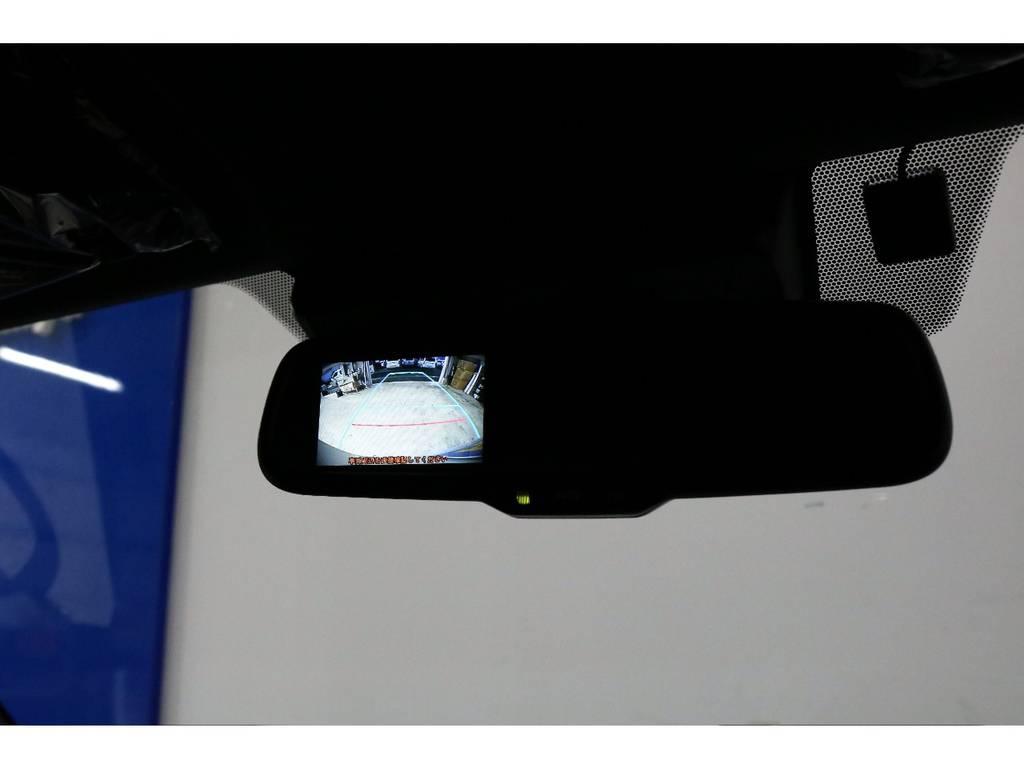 メーカーオプション:バックモニター内蔵自動防眩ミラー! | トヨタ ハイエースバン 2.0 スーパーGL 50TH アニバーサリー リミテッド ロングボディ 50TH