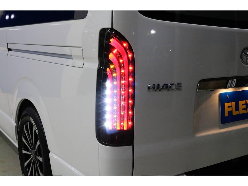 FLEXオリジナル煌きレッドLEDテールを新品で装着♪ | トヨタ ハイエースバン 2.0 スーパーGL 50TH アニバーサリー リミテッド ロングボディ 50TH