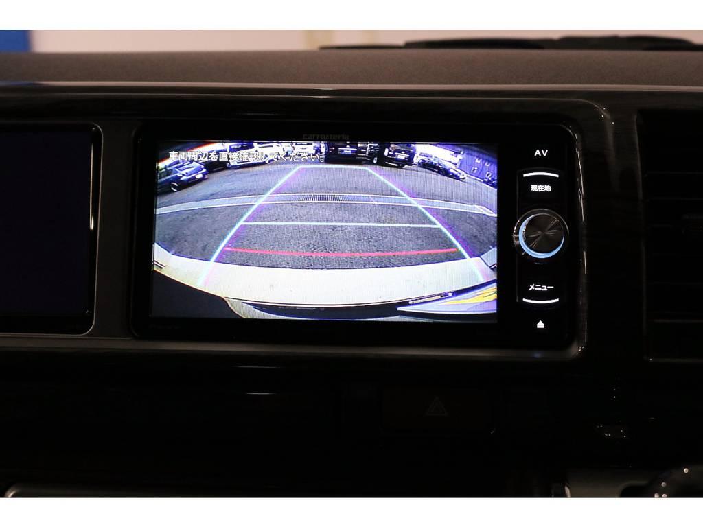 バックカメラ映像配線加工済みなのでナビでもバックモニターが確認できます