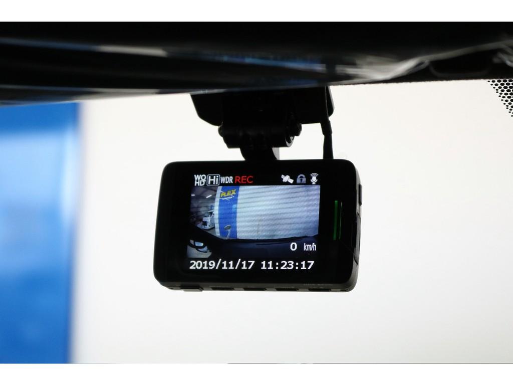 ドライブレコーダー常時録画付き