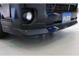 フロントはFLEXで人気の高いデルフィーノラインフロントリップスポイラーを新品で装着!