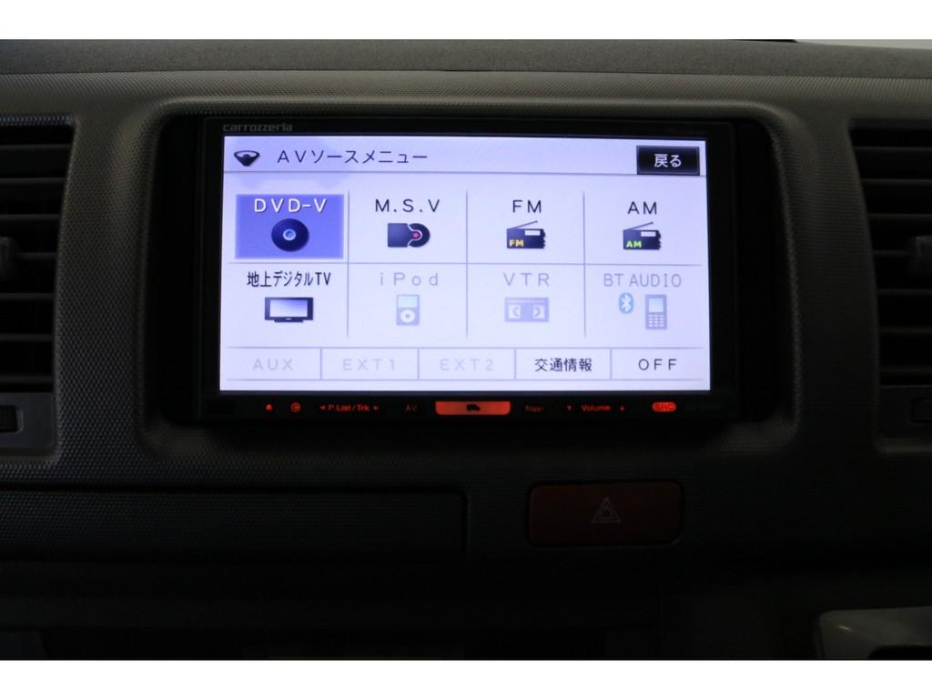 カロッツェリアナビ!!!フルセグ・DVD/CD再生・Bluetooth接続