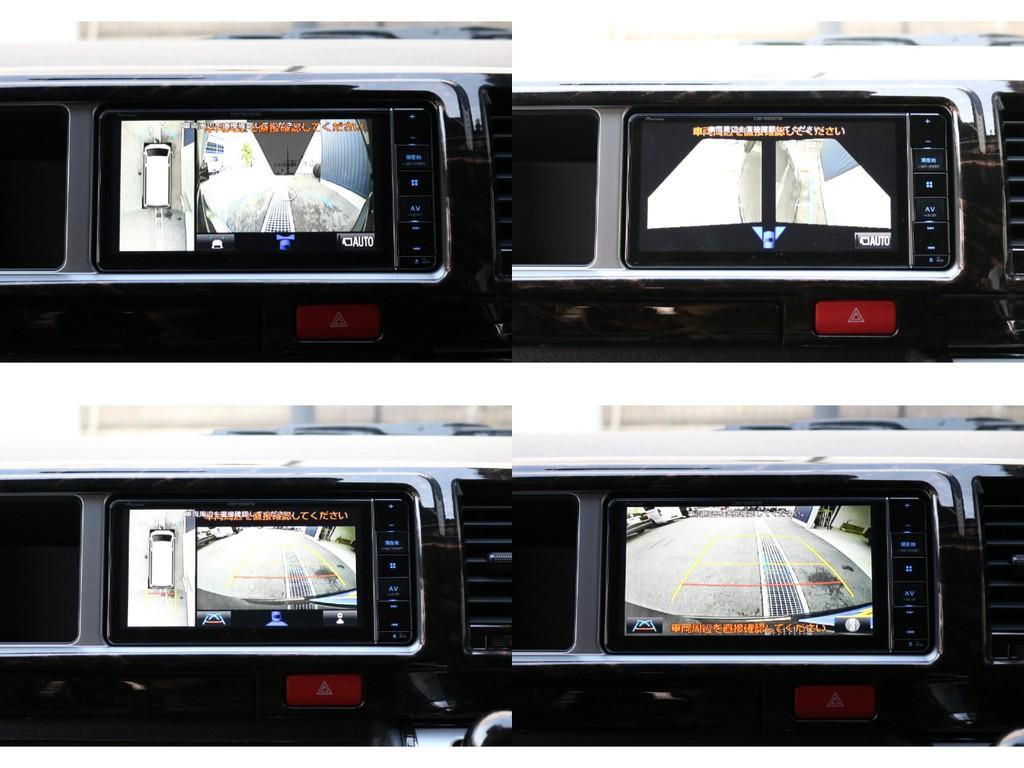 ナビにはカロッツェリア製SDナビを装着!PVM映像は配線加工済みです!