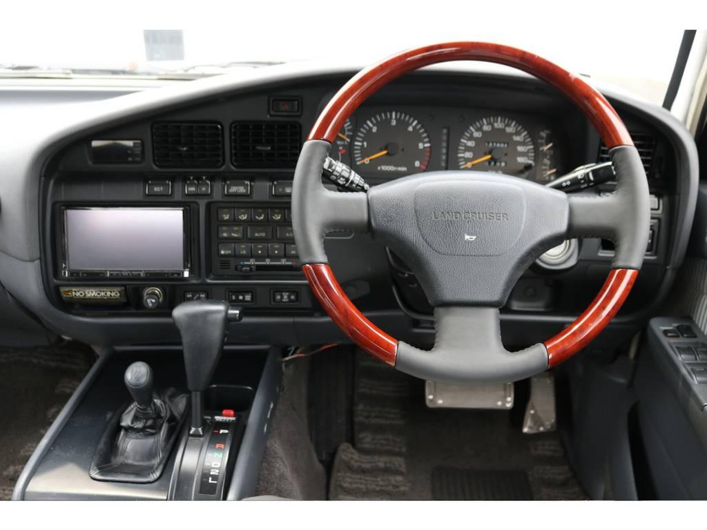 新品ウッドコンビステアリング | トヨタ ランドクルーザー80 4.5 VXリミテッド 4WD