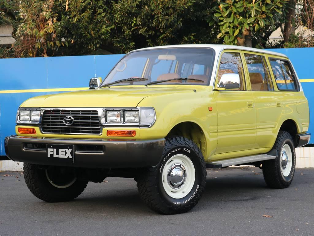 走行距離の少ない後期型80をレトロにコンプリートカスタムしました!マスタードイエロー×ルーフホワイト×ホイールホワイトがバッチリ決まっております!   トヨタ ランドクルーザー80 4.5 VXリミテッド 4WD