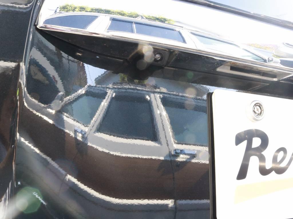 安心安全のバックカメラ付き!大きい車体でも軽々駐車OK♪