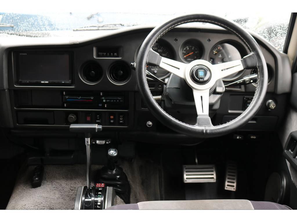 ハンドルもナルディのクラシックな革巻ステア! | トヨタ ランドクルーザー60 4.0 VX ハイルーフ 4WD