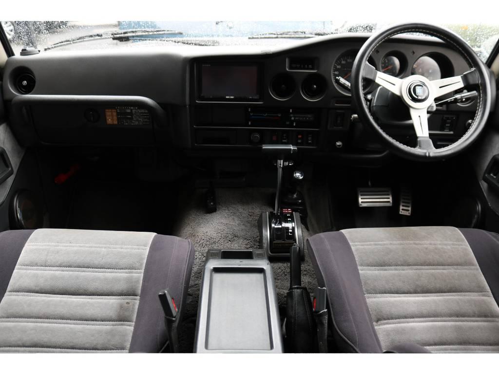 内装もレトロ!ちょっとやれてるぐらいが丁度いい! | トヨタ ランドクルーザー60 4.0 VX ハイルーフ 4WD
