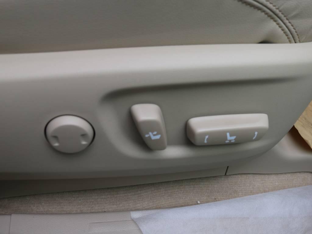 パワーシート | トヨタ ランドクルーザープラド 2.7 TX Lパッケージ 4WD 5人