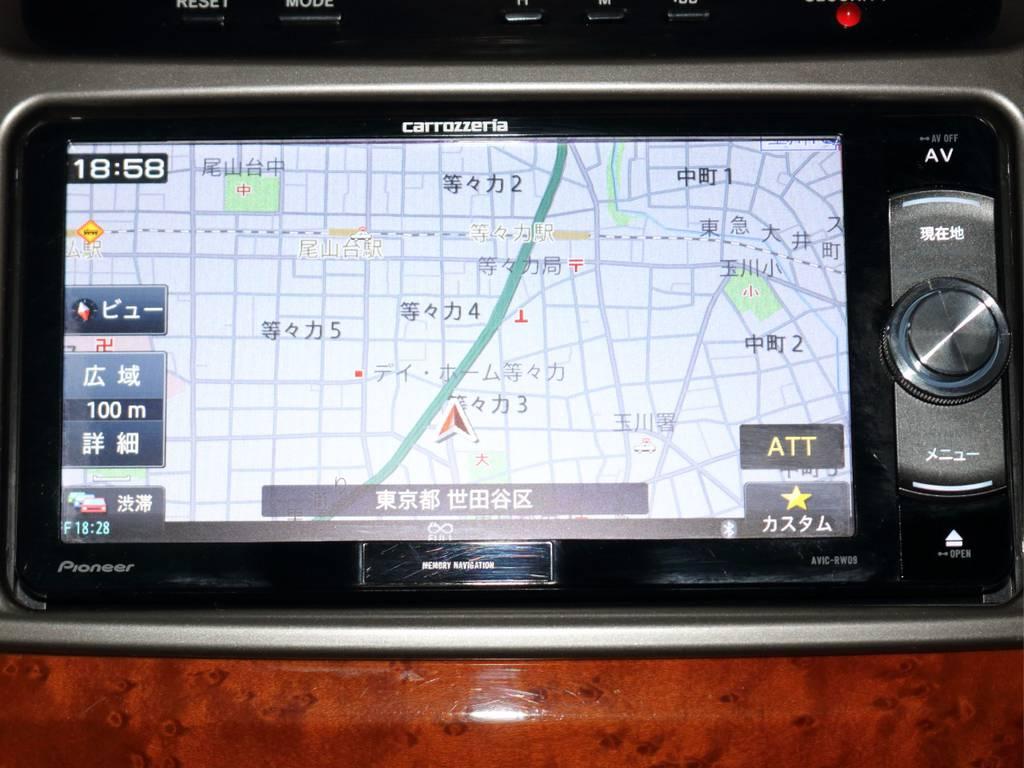 地デジ対応ナビ! | トヨタ ランドクルーザーシグナス 4.7 4WD
