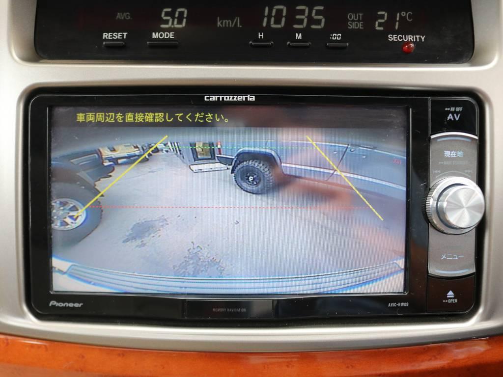 バックカメラも連動しておりますので、車庫入れも安心です! | トヨタ ランドクルーザーシグナス 4.7 4WD