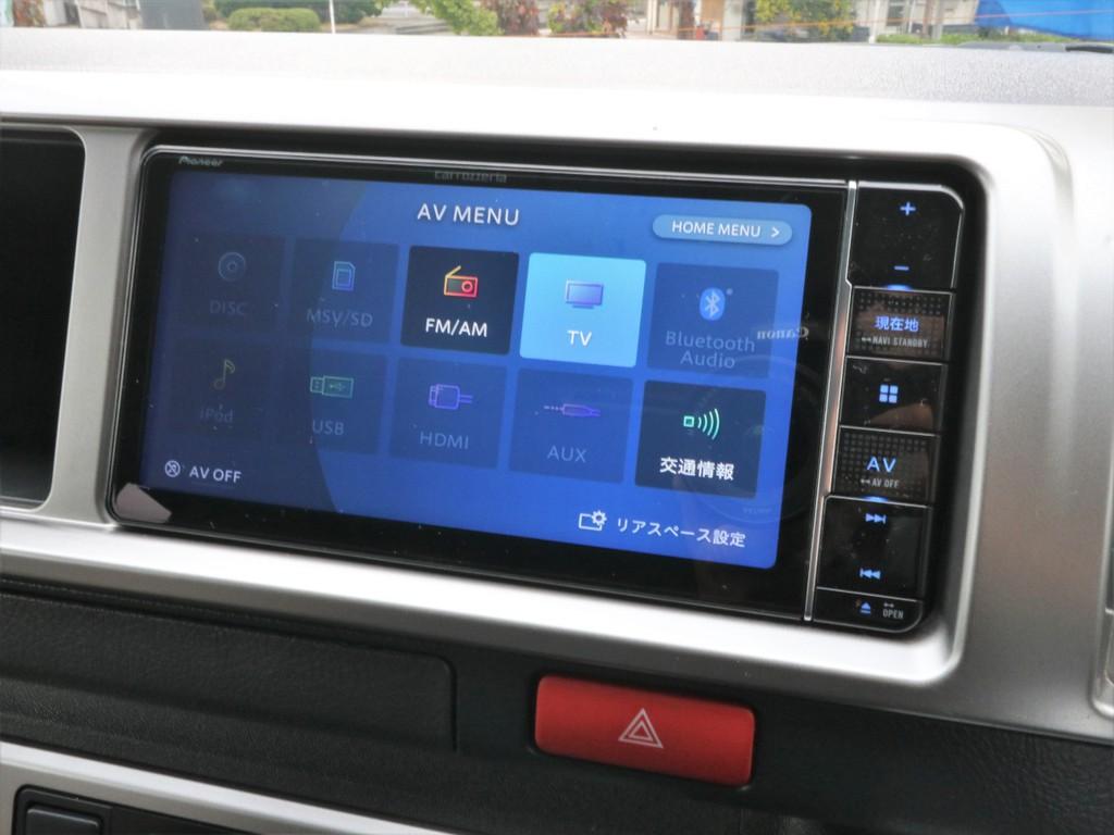 フルセグTV、Bluetoothオーディオにも対応。