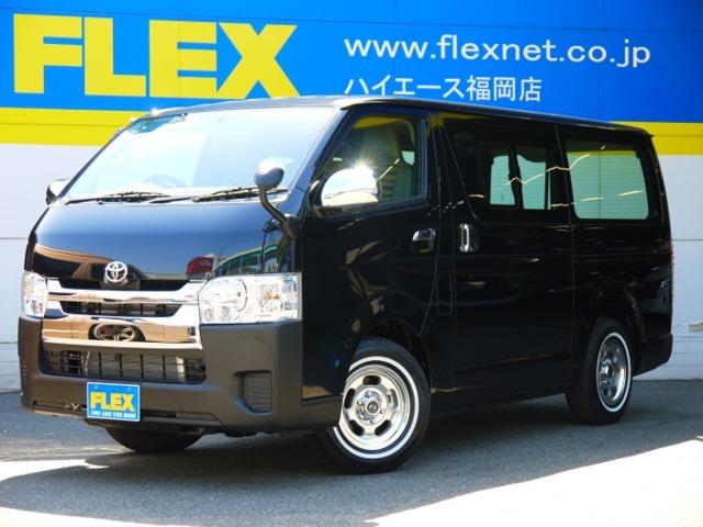 ハイエースバン2.0 DX ロング ☆未登録新車☆ハイエースDX2000ガソリン2WD!オーク材を使用したリアルウッドフローリング!