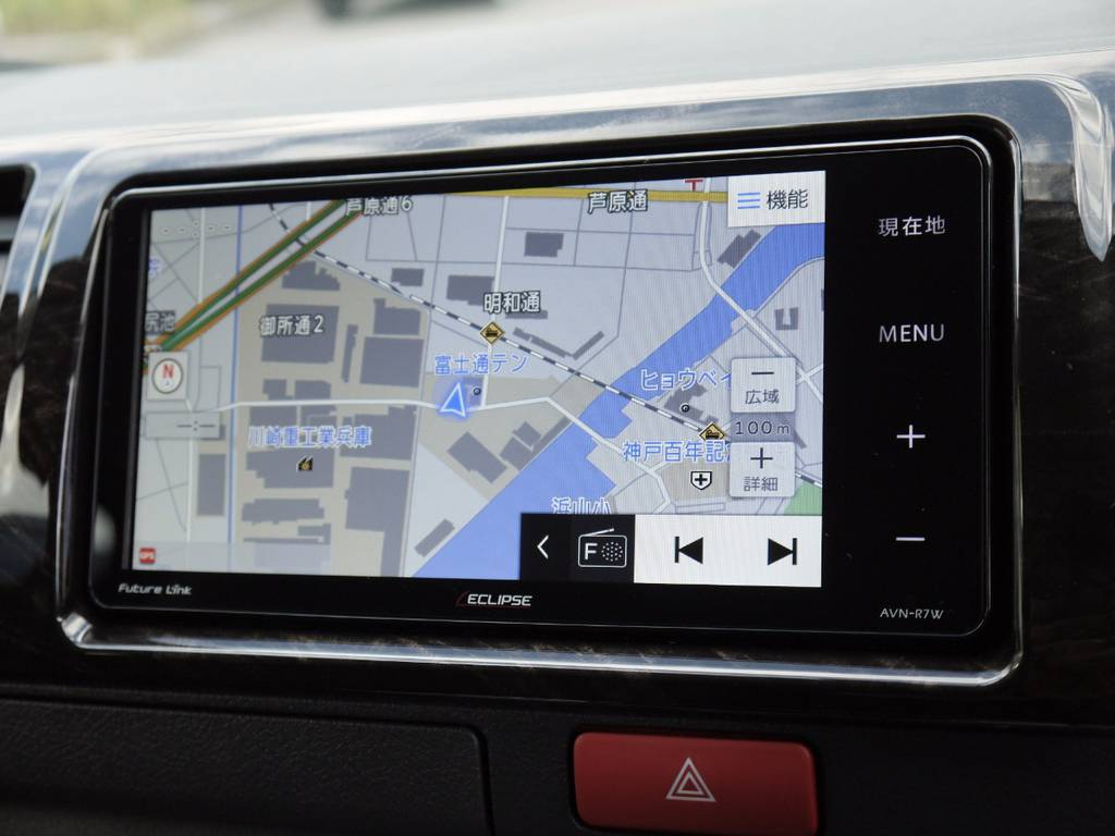 イクリプスSD地デジナビ(AVIC-R7W)搭載!Wi-Fiでの地図自動更新機能付き!※2019年10月まで | トヨタ ハイエースバン 2.0 スーパーGL ダークプライム ロングボディ S-STYLE