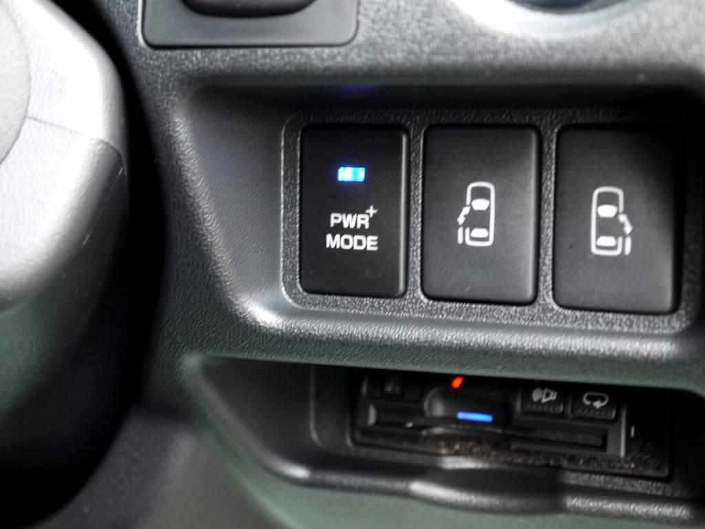 一押しアイテムのオーバーテイクブースターも完備!長い上り坂や高速走行時等、パワーW必要とする際に威力を発揮します。メーカーオプションの両側自動ドアも完備しております。