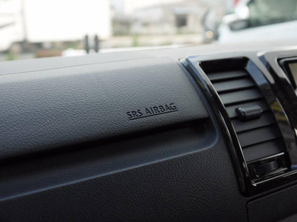 メーカーオプションのSRSエアバッグも完備しております。 | トヨタ ハイエースバン 2.0 スーパーGL ダークプライム ロングボディ S-STYLE