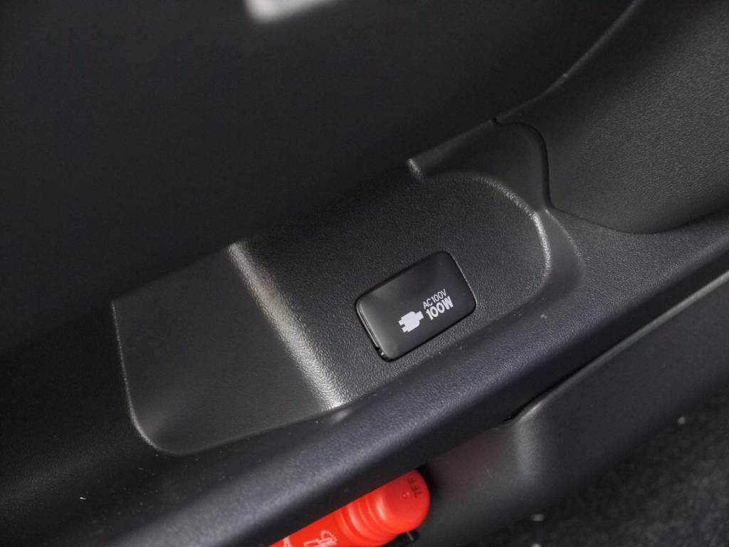 メーカーオプションのAC100V電源も完備しております。 | トヨタ ハイエースバン 2.0 スーパーGL ダークプライム ロングボディ S-STYLE
