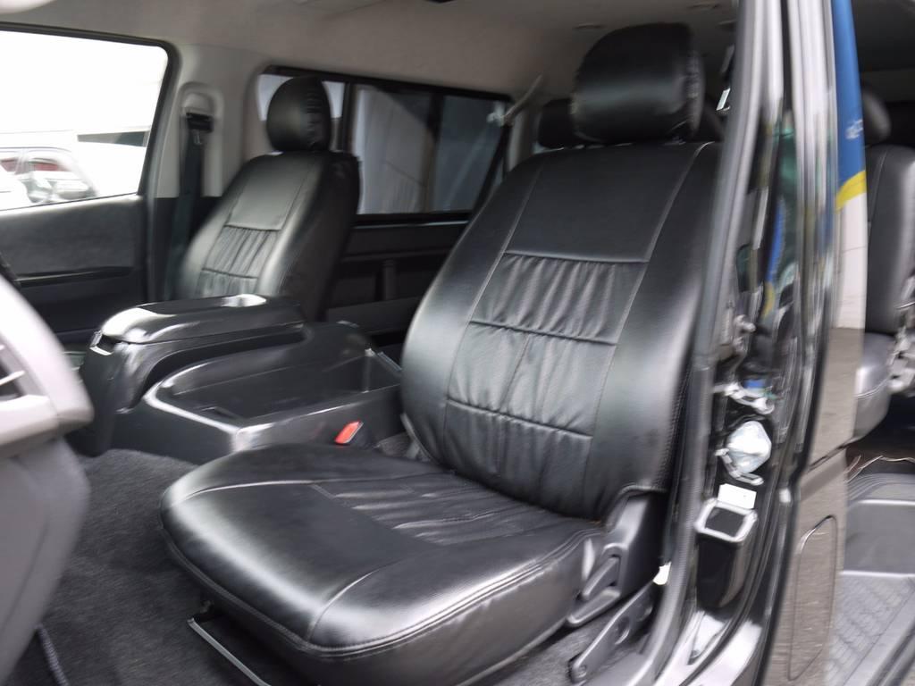 高級感のあるブラックレザー調シートカバー! | トヨタ ハイエース 2.7 GL ロング ミドルルーフ ワゴンKIT