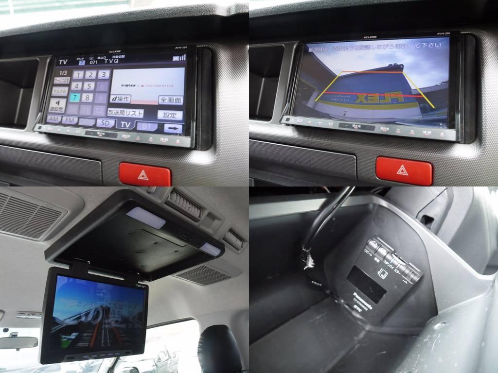 オーディオ類も充実!イクリプスZ01ナビ・ETC・バックカメラ・大画面フリップダウン! | トヨタ ハイエース 2.7 GL ロング ミドルルーフ ワゴンKIT