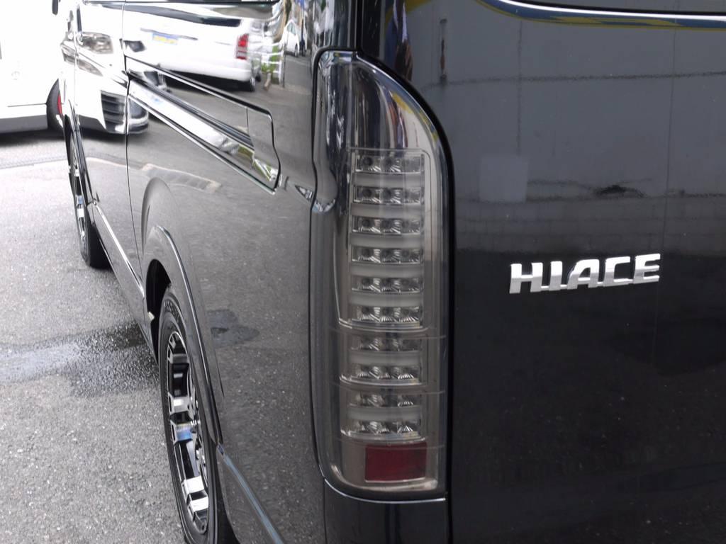 スモークLEDテールでエクステリア全体をブラックで統一! | トヨタ ハイエース 2.7 GL ロング ミドルルーフ ワゴンKIT