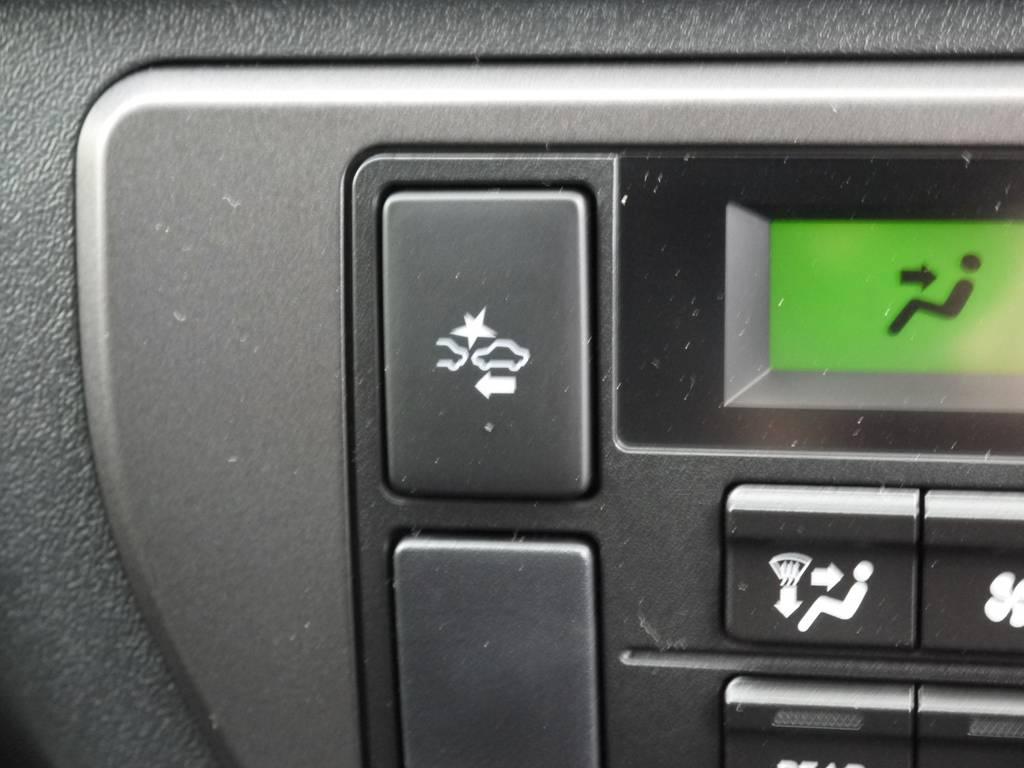 プリクラッシュセーフティシステムスイッチ!ぶつからないをサポートする【自動ブレーキ】   トヨタ ハイエースバン 2.0 スーパーGL ロング TSSP