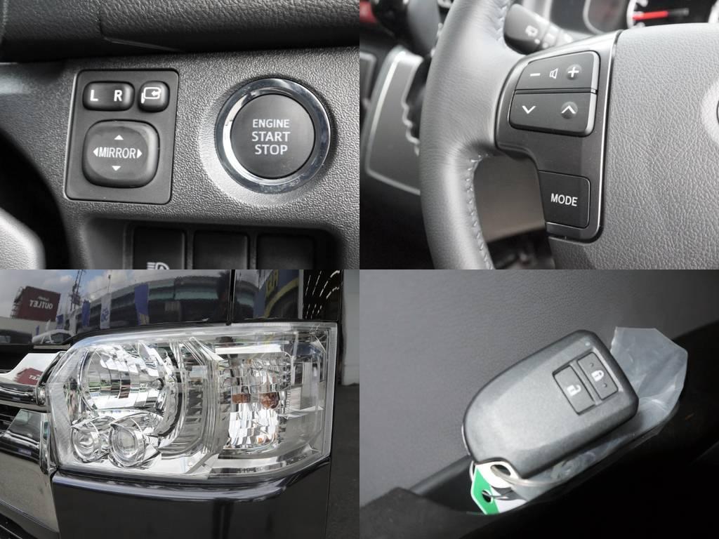 LEDヘッドライト・プッシュスタート&スマートエントリー・ステアリングスイッチは標準装備!   トヨタ ハイエースバン 2.0 スーパーGL ロング TSSP