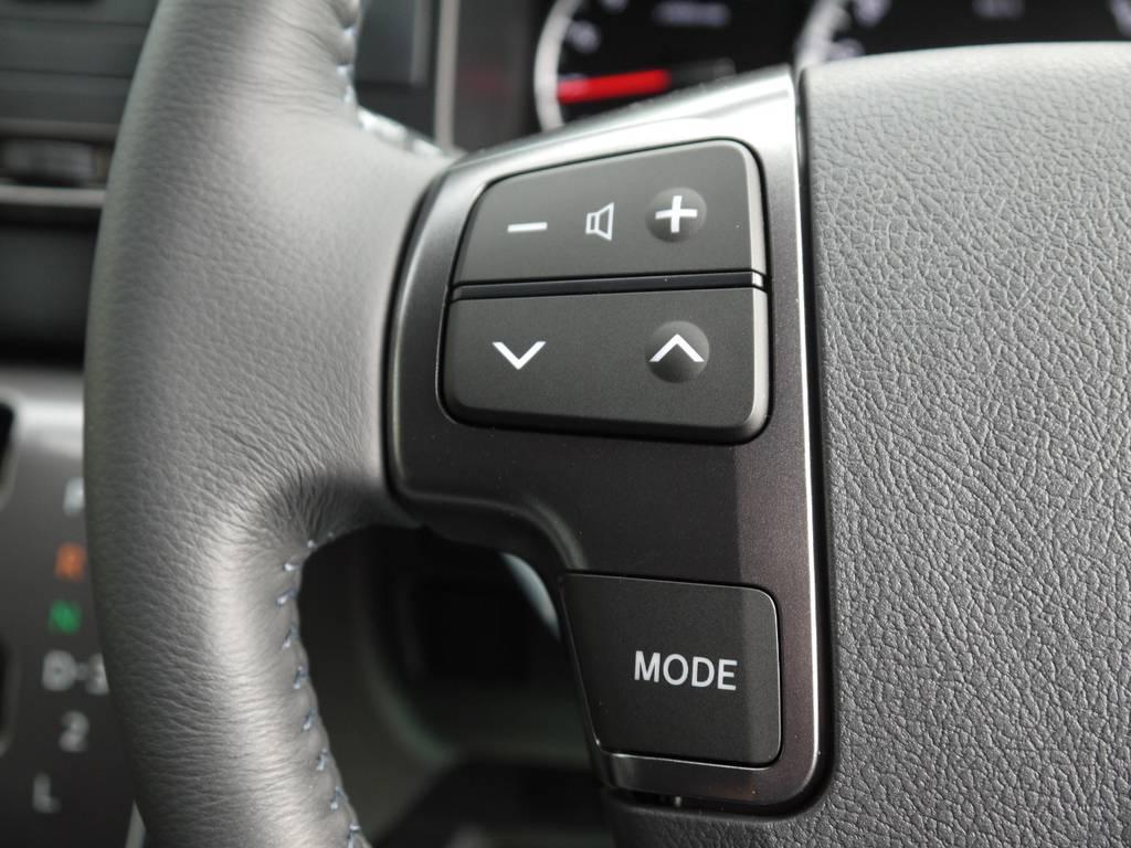 ステアリングスイッチも標準装備となっております。 | トヨタ ハイエースバン 3.0 スーパーGL  ダークプライム ロングボディ ディーゼルターボ Ver4DP