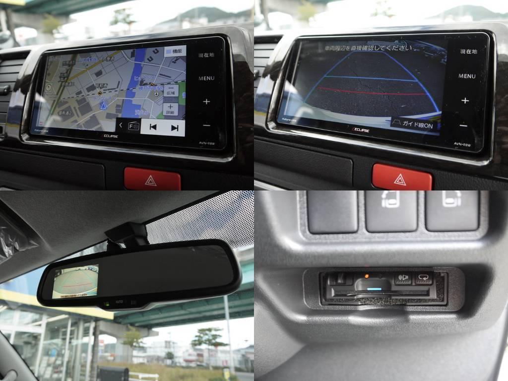 最新イクリプスフルセグ地デジナビ&バックカメラナビ連動&ETC!嬉しい装備が満載です。 | トヨタ ハイエースバン 3.0 スーパーGL  ダークプライム ロングボディ ディーゼルターボ Ver4DP