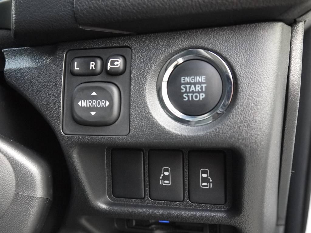 プッシュスタート&スマートエントリー・ステアリングスイッチは標準装備。両側パワースライドドアのオプションも完備しております。 | トヨタ ハイエースバン 3.0 スーパーGL  ダークプライム ロングボディ ディーゼルターボ Ver4DP