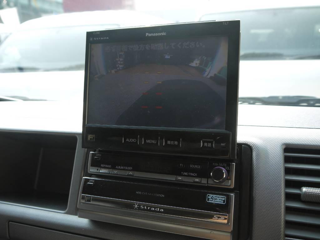 バックカメラも完備しております。 | トヨタ ハイエース 2.7 GL ロング ミドルルーフ