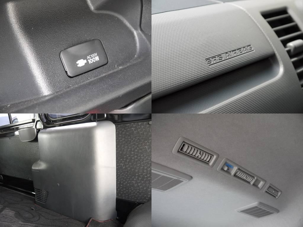 新車時メーカーオプションも充実!SRSエアバッグ・AV100V電源・リアクーラー・リアヒーター・特設ブラック202!