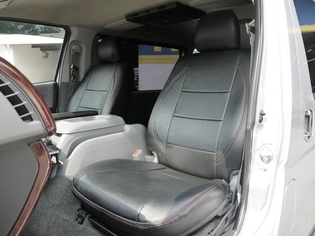 ブラックレザー調シートカバー!見た目にも高級感があり、汚れも防げてお手入れも楽々です。