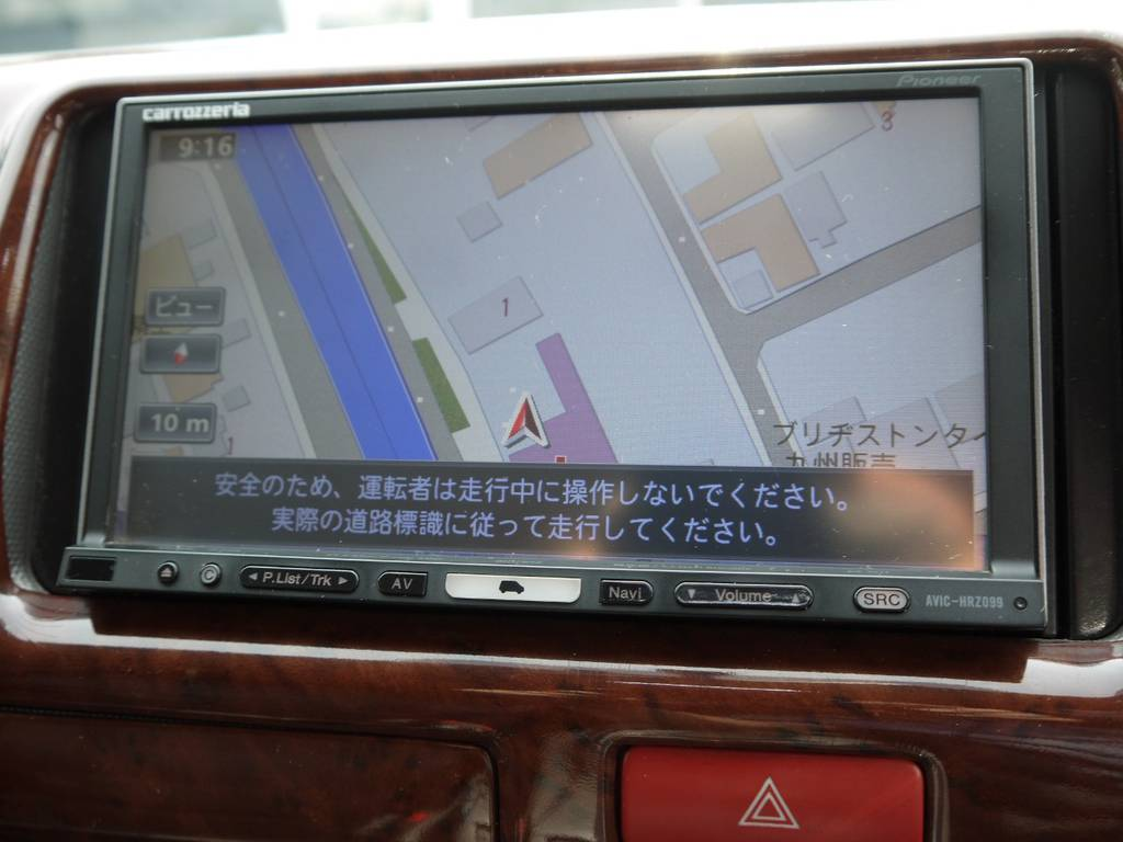 カロッツェリア楽ナビ!フルセグ・DVD再生OK!